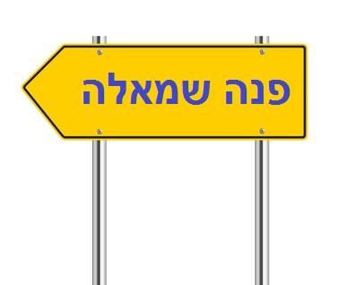 yellow arrow to the left