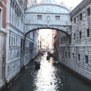 מסלול טיול בונציה - גשר האנחות