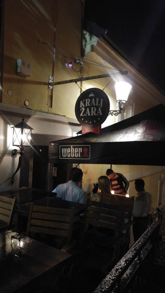 מסעדה בלובליאנה