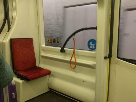 מושבים לנכים בתחבורה ציבורית וינה